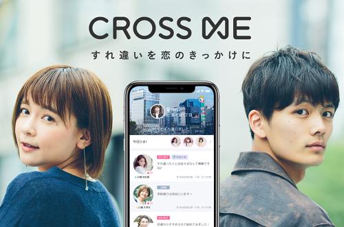 cross me3
